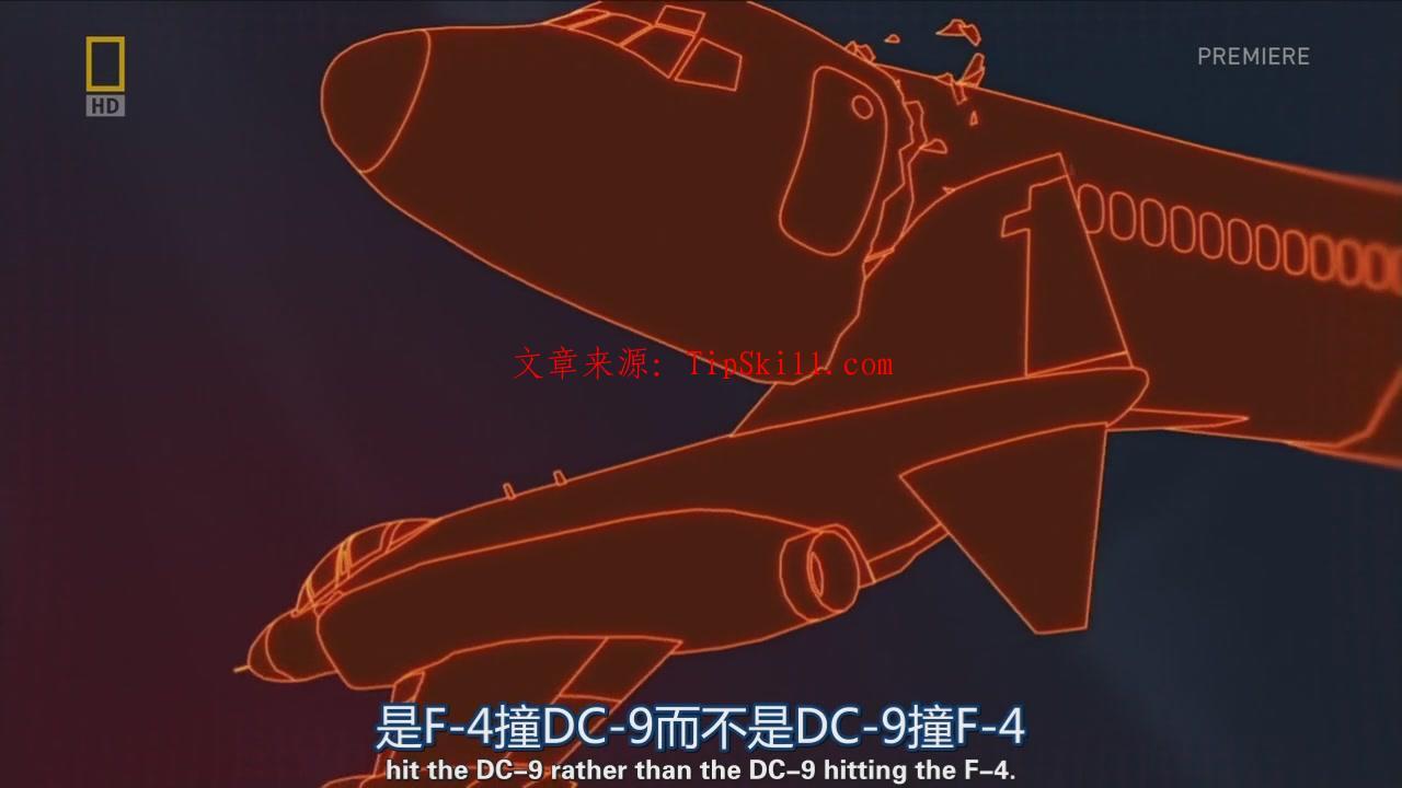 空难日之幽灵飞机