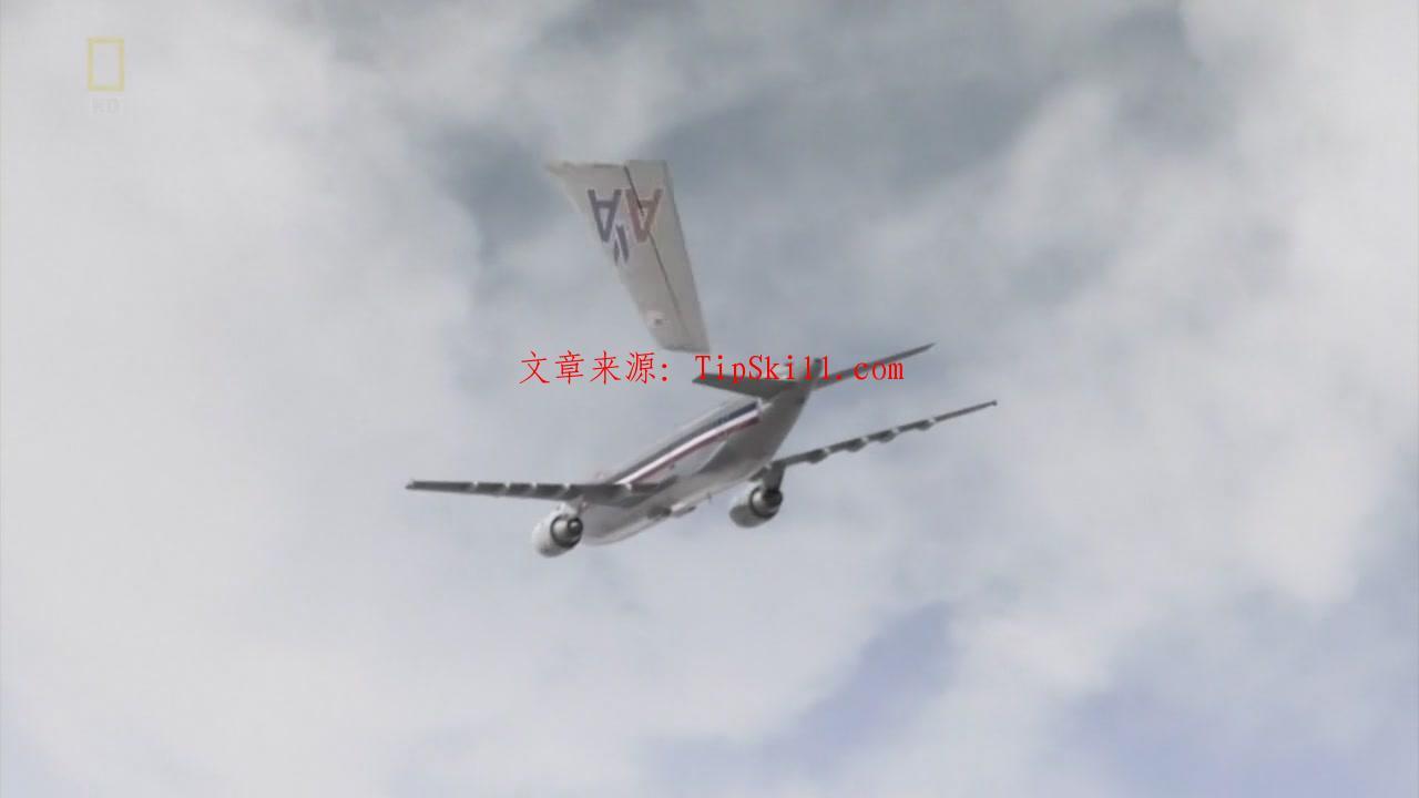 空中浩劫《拆翼难飞-美国航空587号班机》观看小结